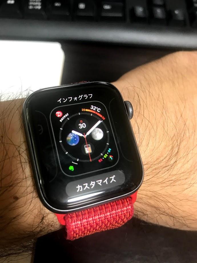 AppleWatch②